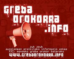 sarean090519