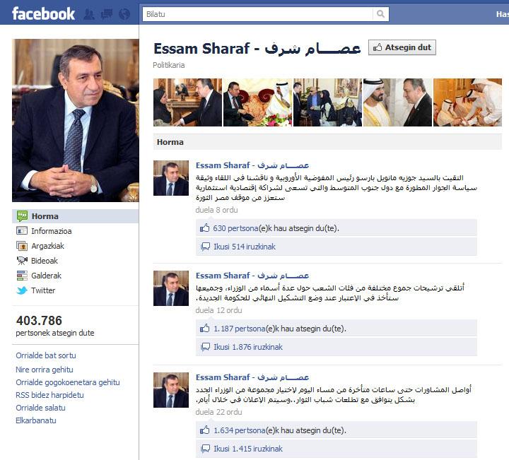 Essam Sharafen Facebookeko orria