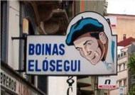 Boinas Elosegui