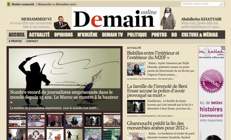 Demaioline
