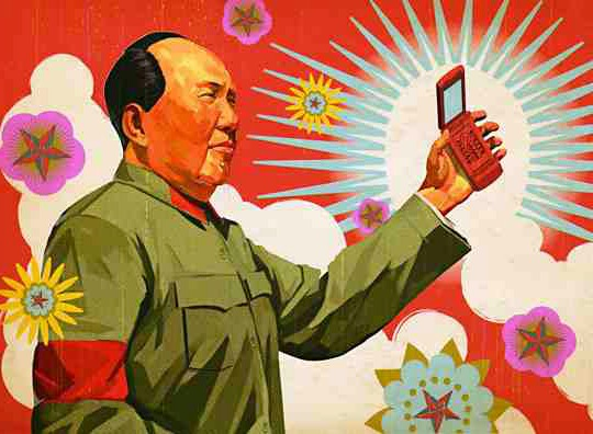 mao cell phone