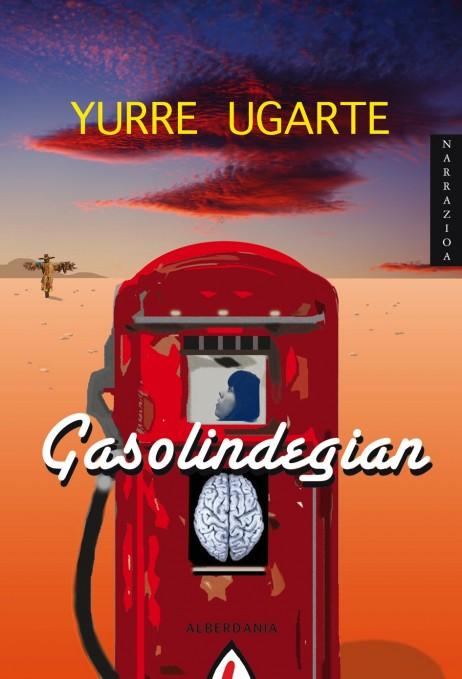 Gasolindegian-462x679