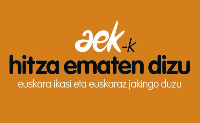 aek_web