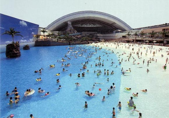 Ocean Dome, Japan 3