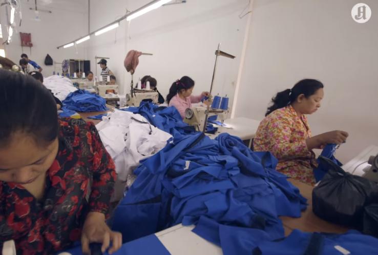 H&M erresumintzen duen blogari norbegiarra