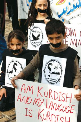 ISISen aurkako Martxa Globala - Kobanêren alde