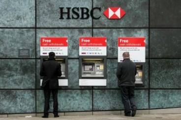 HSBC bankua