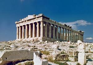 Grezia: Hain urruti, eta hain urbil