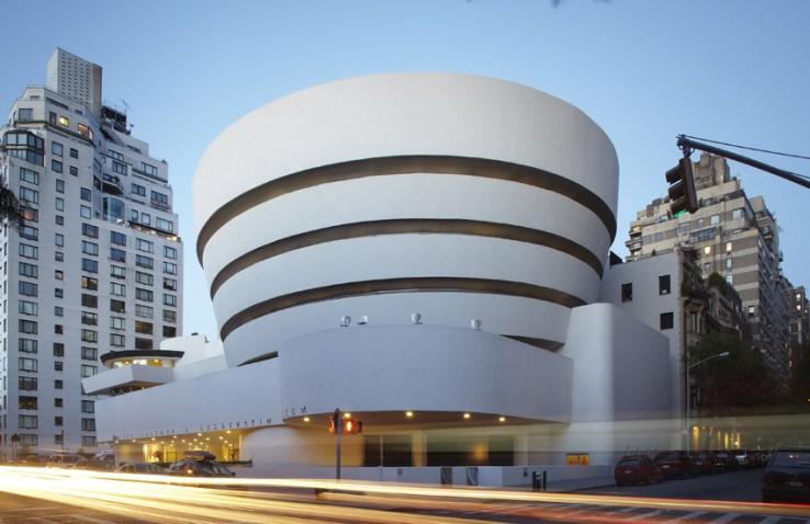 Guggenheim museoak - New York