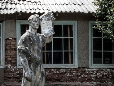 Leku Urrunen Atlasa: Jeti-Oghuz eta Kok Jayik