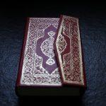 Biblia eta Korana, azala eta mamia