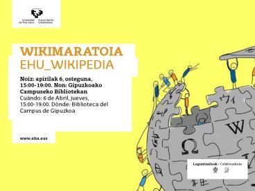 WIKIMARATOIA, euskal wikipedia handitzeko topaketa gaur, EHUn