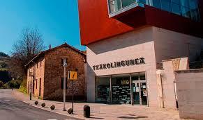 Euskal Herriko museo bitxienak