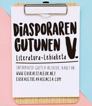 Diasporaren Gutunen V. Literatura Lehiaketa