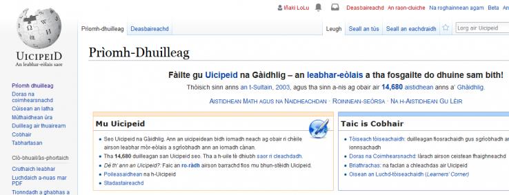 Akerbeltz Gaelerazko Wikipediari buruz mintzo