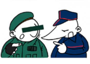 It is time to go edo hemengo poliziak desegin