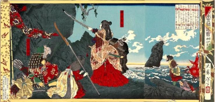 Manadakoak emakume samuraien esku