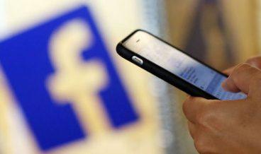 Ikasi Facebookeko cache memoria ezabatzen