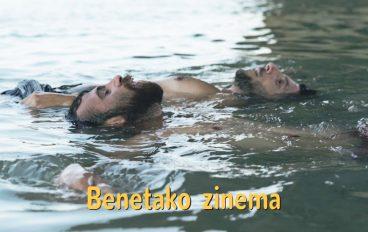 Benetako zinema Entre dos Aguas