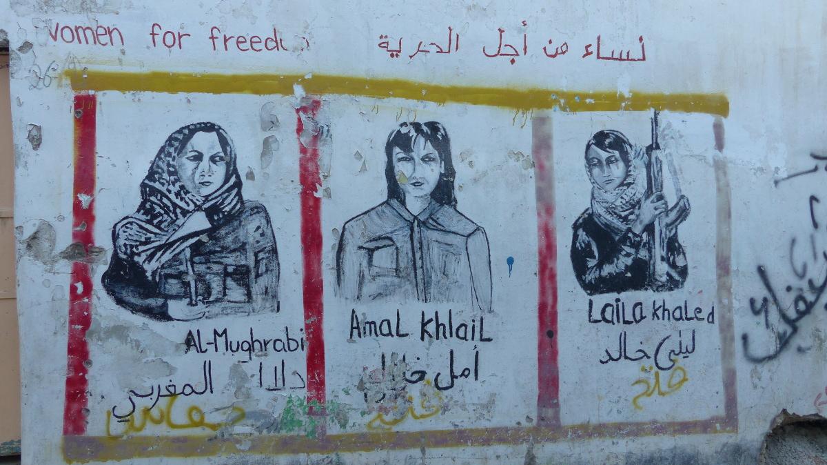 Erresistentziaren katebegiak (Palestinako brigada feminista)