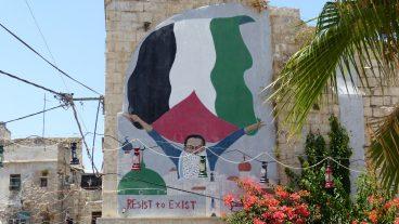 Emakumearen gorputzaren kondena israeleko kartzela sisteman (Palestinako brigada feministaren 2. kronika)