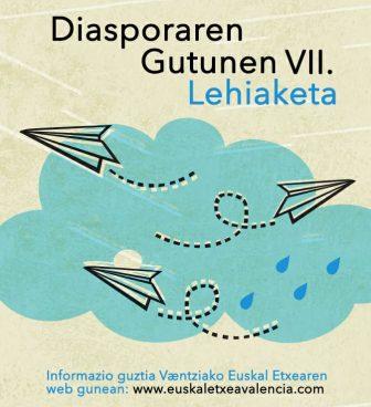 Diasporaren Gutunen VII. Literatura Lehiaketa
