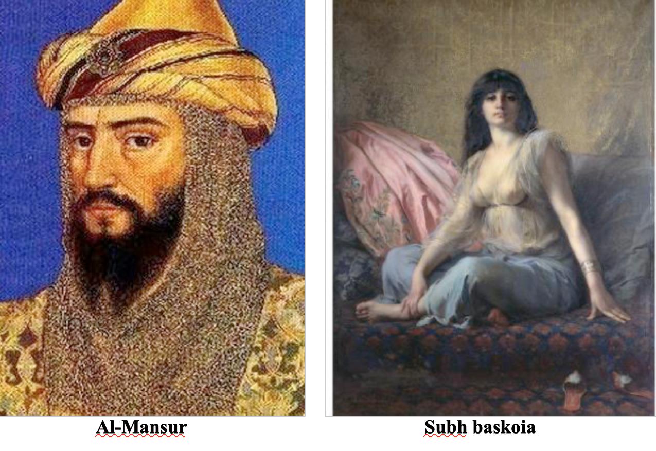 Kordobako buruzagi musulmanen euskal odola