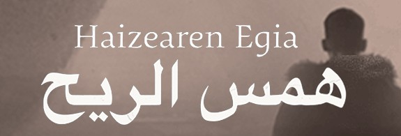 zinea 2z haizearen+egia
