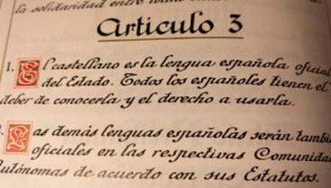 Hizkuntzen hierarkia Espainiako Konstituzioan (eta 5)