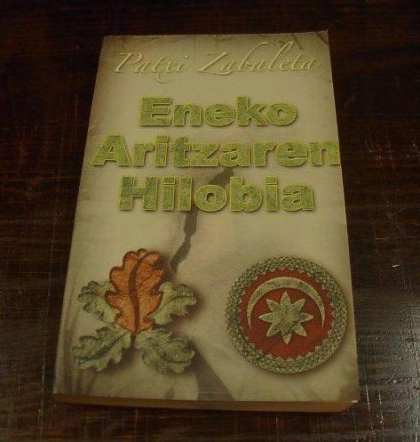 Eneko Aritzaren hilobia