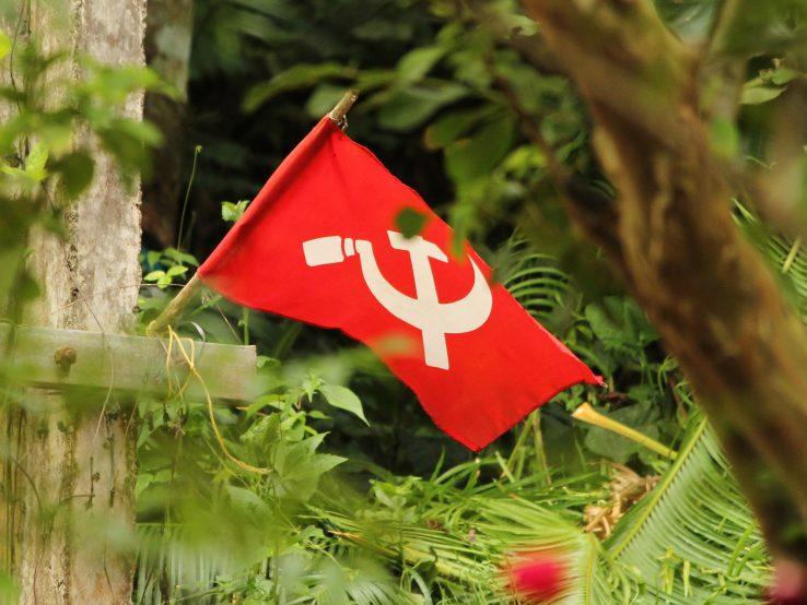 Komunismoaren ahalmenak