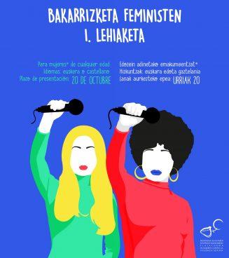Bakarrizketa feministen I. lehiaketa