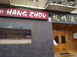 Hang Zhou