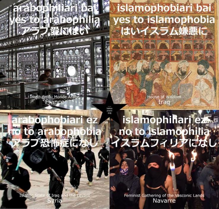 arabophiliari-bai-xxx