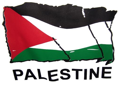 Palestina ezagutu beharra