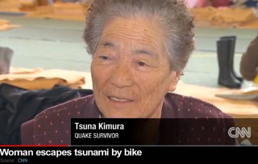 Tsuna Kimura - Tsunamiari bizikletan ihes egin zion andrea