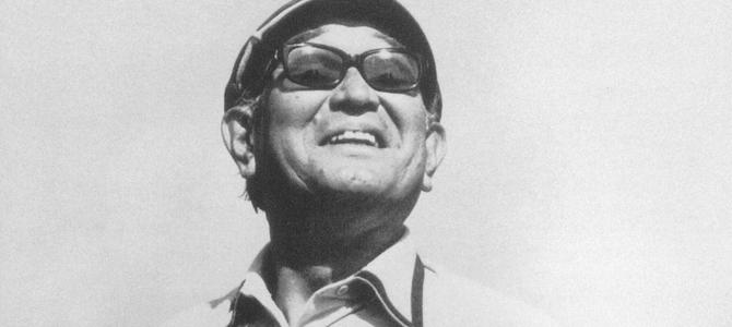 Akira Kurosawa zinema zuzendariari